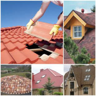 Какой материал выбрать для крыши