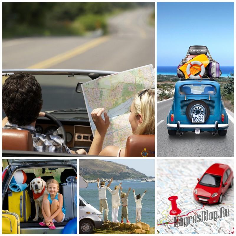 Маршруты автомобильных путешествий для всех