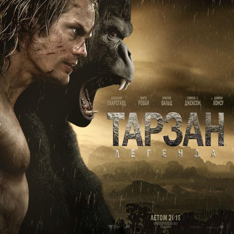 Назад в Африку. Рецензия на «Тарзан. Легенда» 5