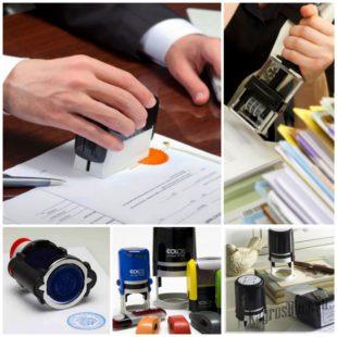 Правила использования печатей в организациях