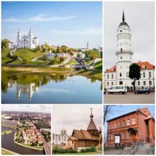Витебск - жемчужина Беларуси