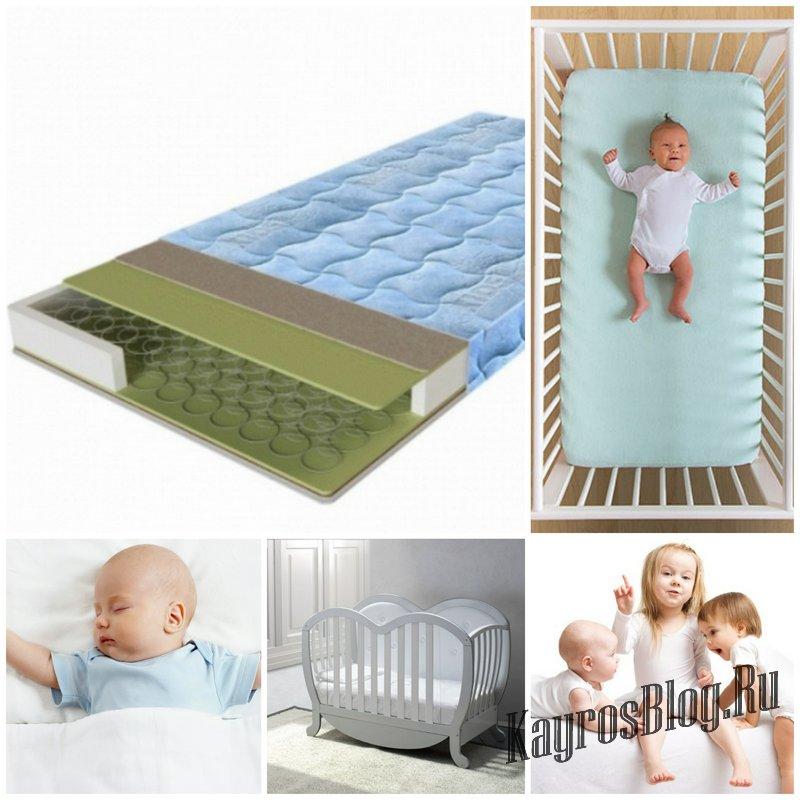 Выбор матраса для детской кроватки - на что обратить внимание