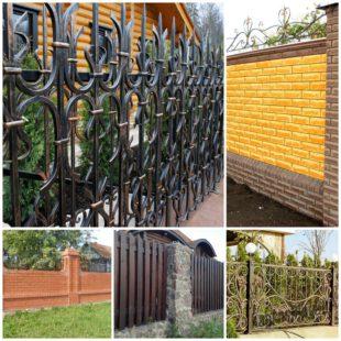 Какой забор выбрать? Разнообразие заборов для загородных домов