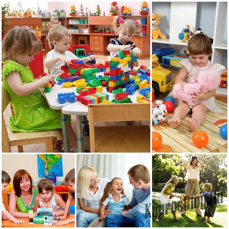 Детские игры и развитие ребенка
