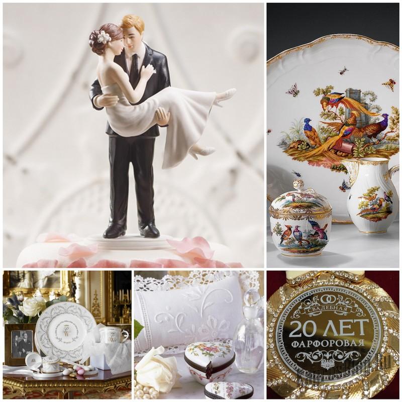 Фарфоровая свадьба – что это такое, и как следует праздновать?