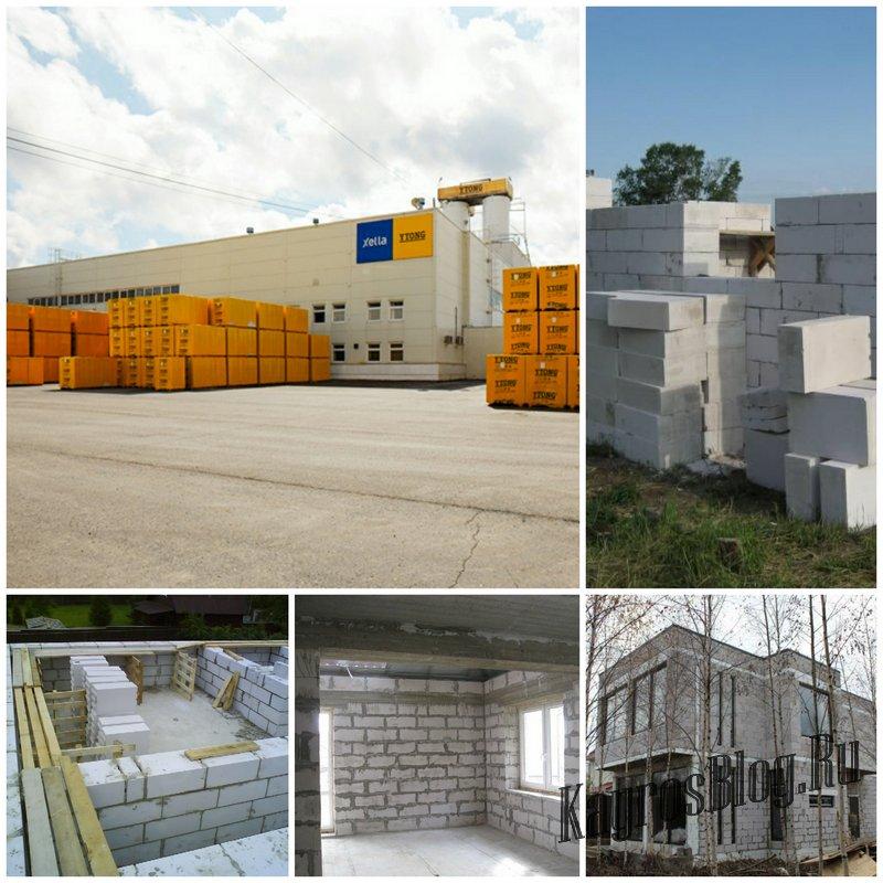 Газоблок - современный стеновой материал