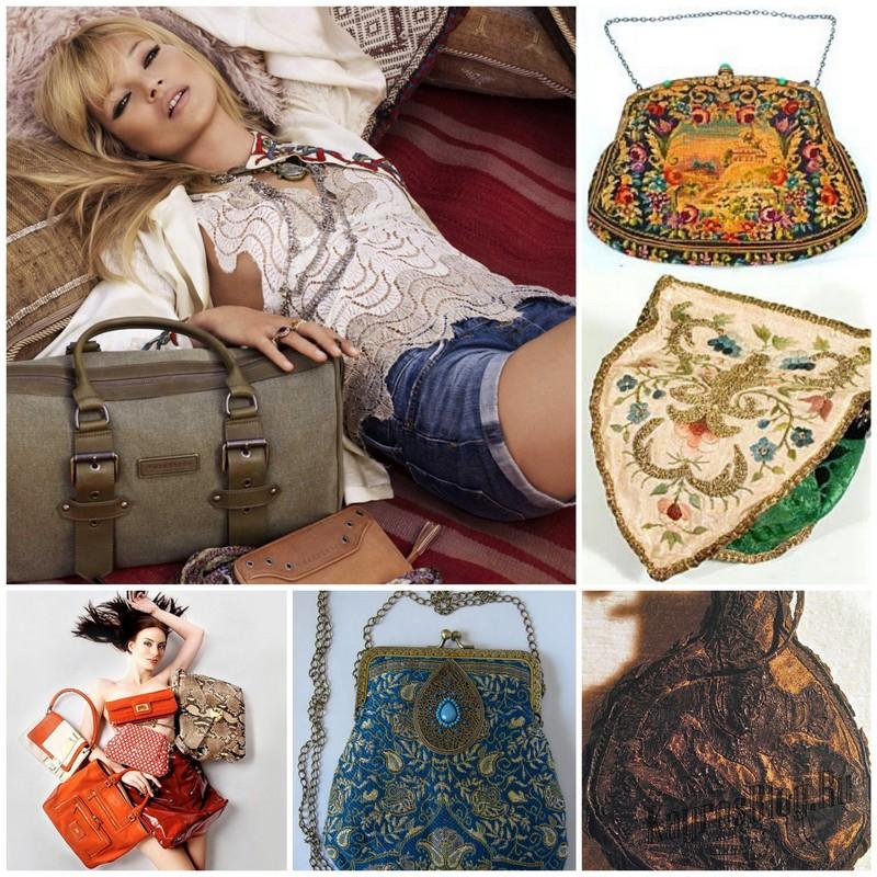 История женской сумочки с древности до наших дней