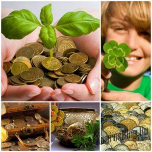 Как привлечь деньги и удачу: 7 простых правил