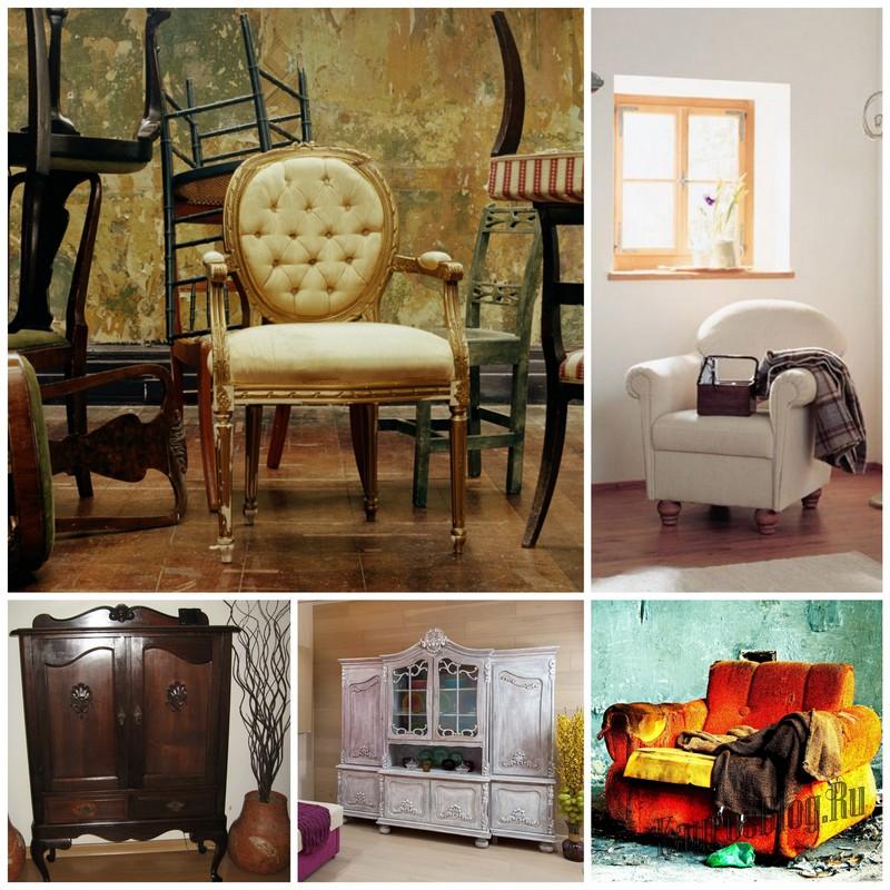 Как продать свою ненужную мебель?