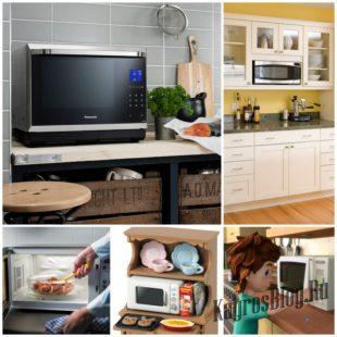 Микроволновая печь, тонкости выбора