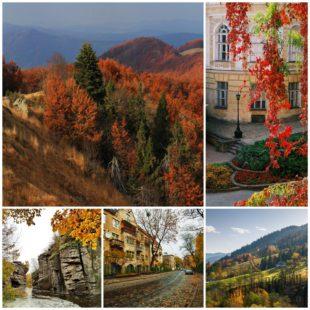 Осенний отпуск в Украине - куда поехать