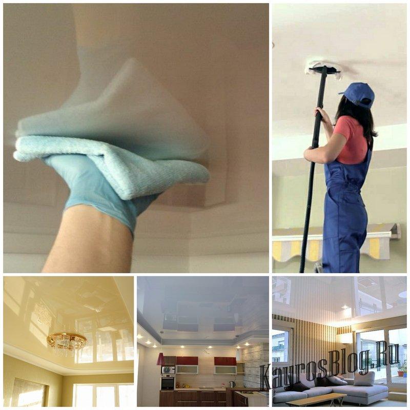 Уход за тканевыми и виниловыми натяжными потолками