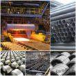 Виды металлопроката и сферы применения
