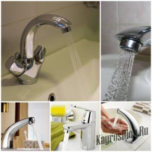 Водосберегающие смесители – выбор умного хозяина