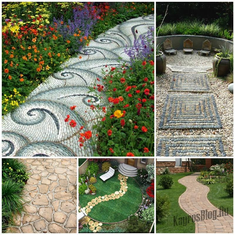 Выбор материала для садовой дорожки