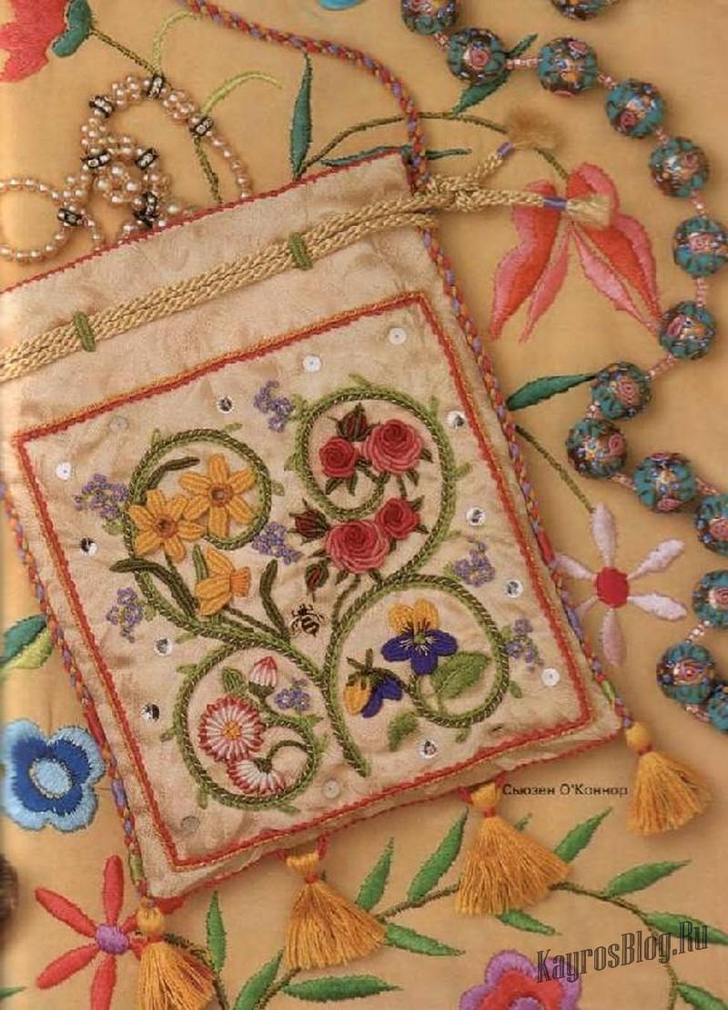 женские сумки времен Елизаветы I