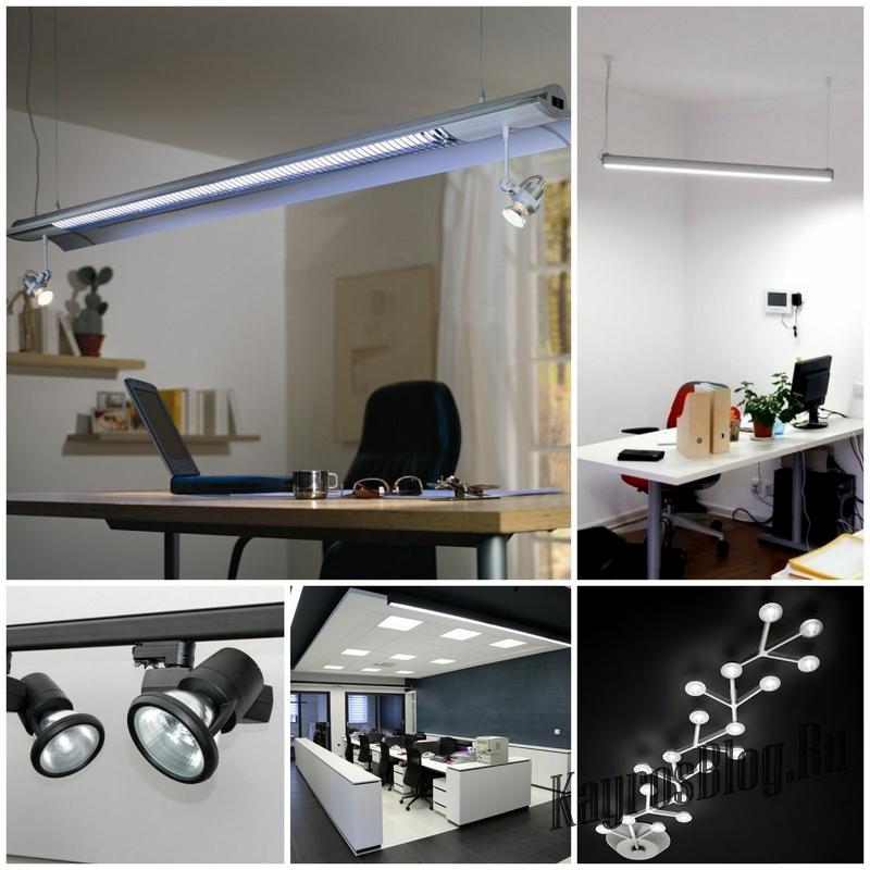 Офисные светильники, особенности и правила выбора
