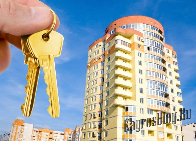 этому купить квартиру с ипотекой в москве атом Диаспара
