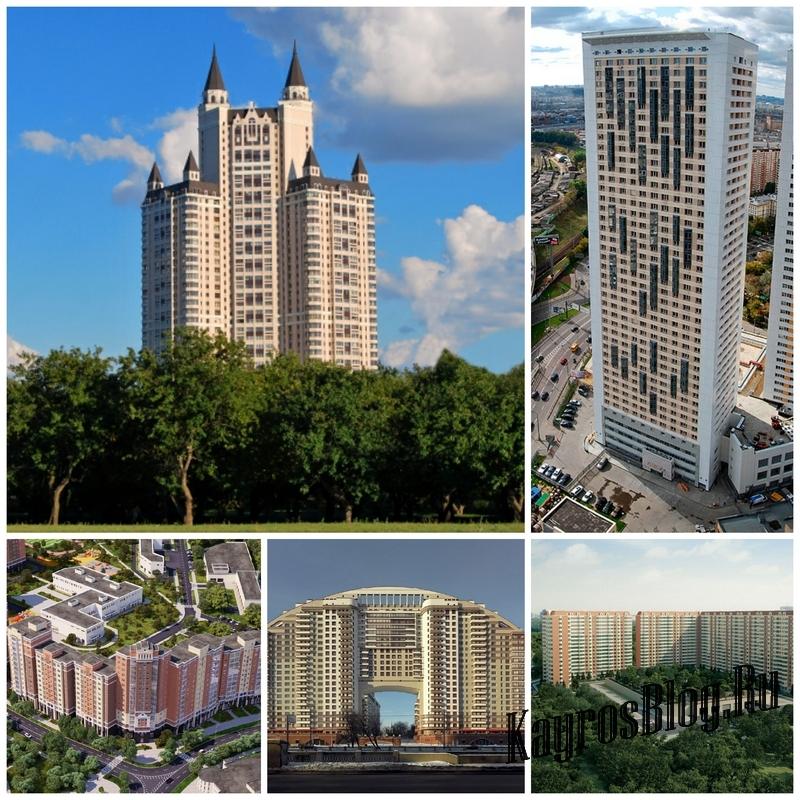 ТОП-10 лучших жилых комплексов Москвы
