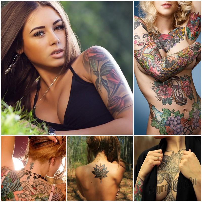 Фото тел девушек с татуировкой
