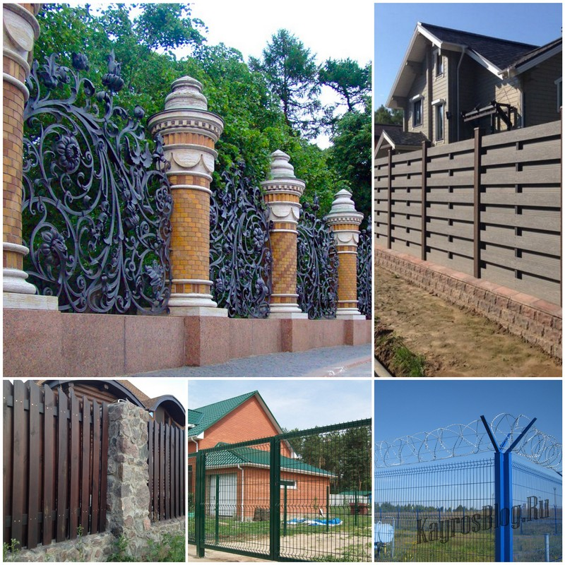 Устанавливаем забор для увеличения пространства