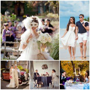 Варианты свадеб и темы для организации торжества