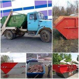 Вывоз мусора - используем контейнер на 8 кубов