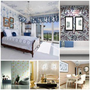 Как подобрать обои для интерьера вашей квартиры