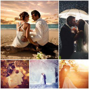 Свадебные фотографии на фоне природных явлений