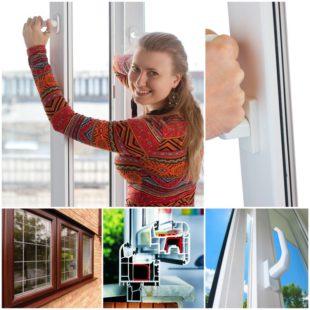 Как выбрать пластиковые окна в дом или квартиру