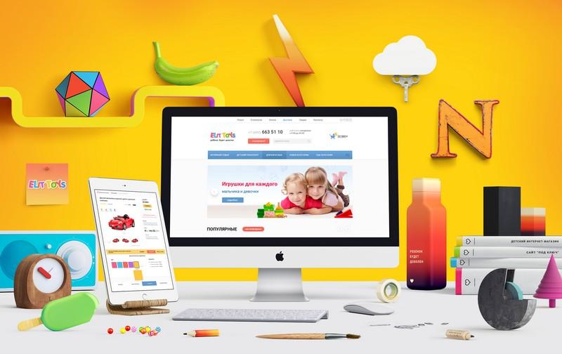 Как самому сделать интернетмагазин я хочу сделать сайт чтобы заработать