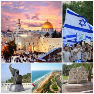 Страна Израиль — что нужно знать перед поездкой