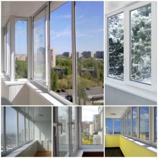 Как лучше остеклить балкон - советы профессионалов