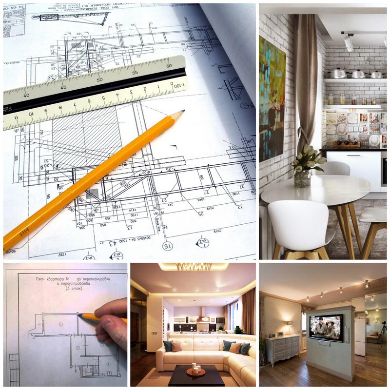 Перепланировка квартиры - это не так просто, как кажется