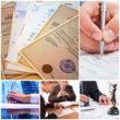 Регистрация предприятия, как имущественного комплекса