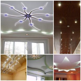 Виды подвесных потолков и варианты их монтажа