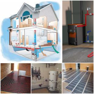 Типы систем отопления частных домов