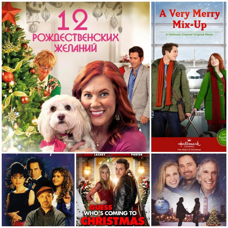 6 замечательных фильмов для того, чтобы окунуться в зимнюю сказку