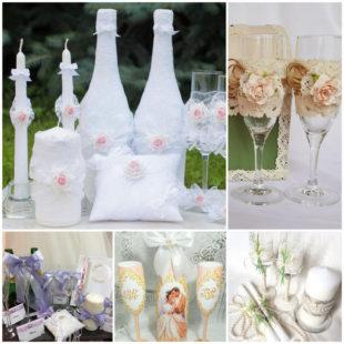 Свадебные аксессуары и мелочи, как элементы стиля