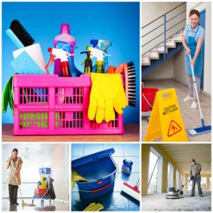 Что такое клининг и клининговая уборка