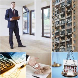 Оценка стоимости квартиры при покупке в ипотеку