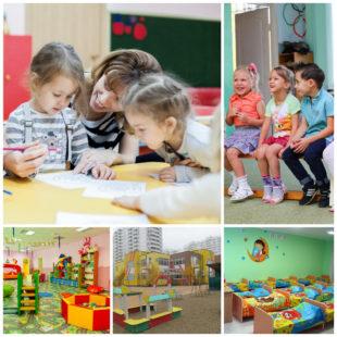 Первый раз в детский сад… Что нужно сделать родителям?