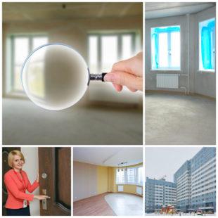 Принимаем квартиру в новостройке: пошаговая инструкция