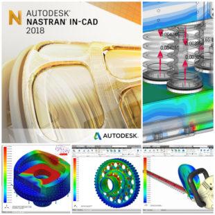 Проверка устойчивости деталей к изменению температур в Nastran In-CAD