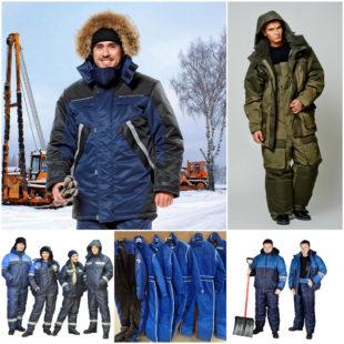Зимняя спецодежда: на что обратить внимание при выборе?