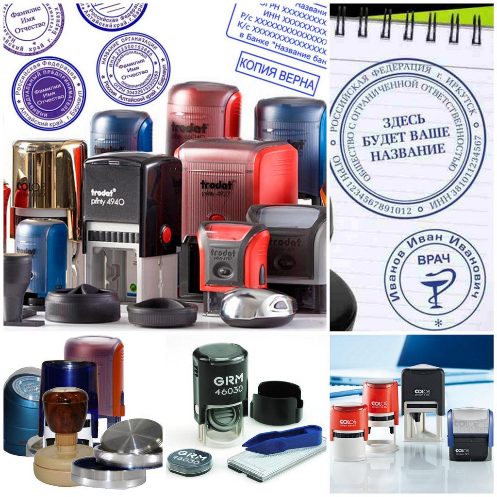 Изготовление печатей и штампов - гид потребителя