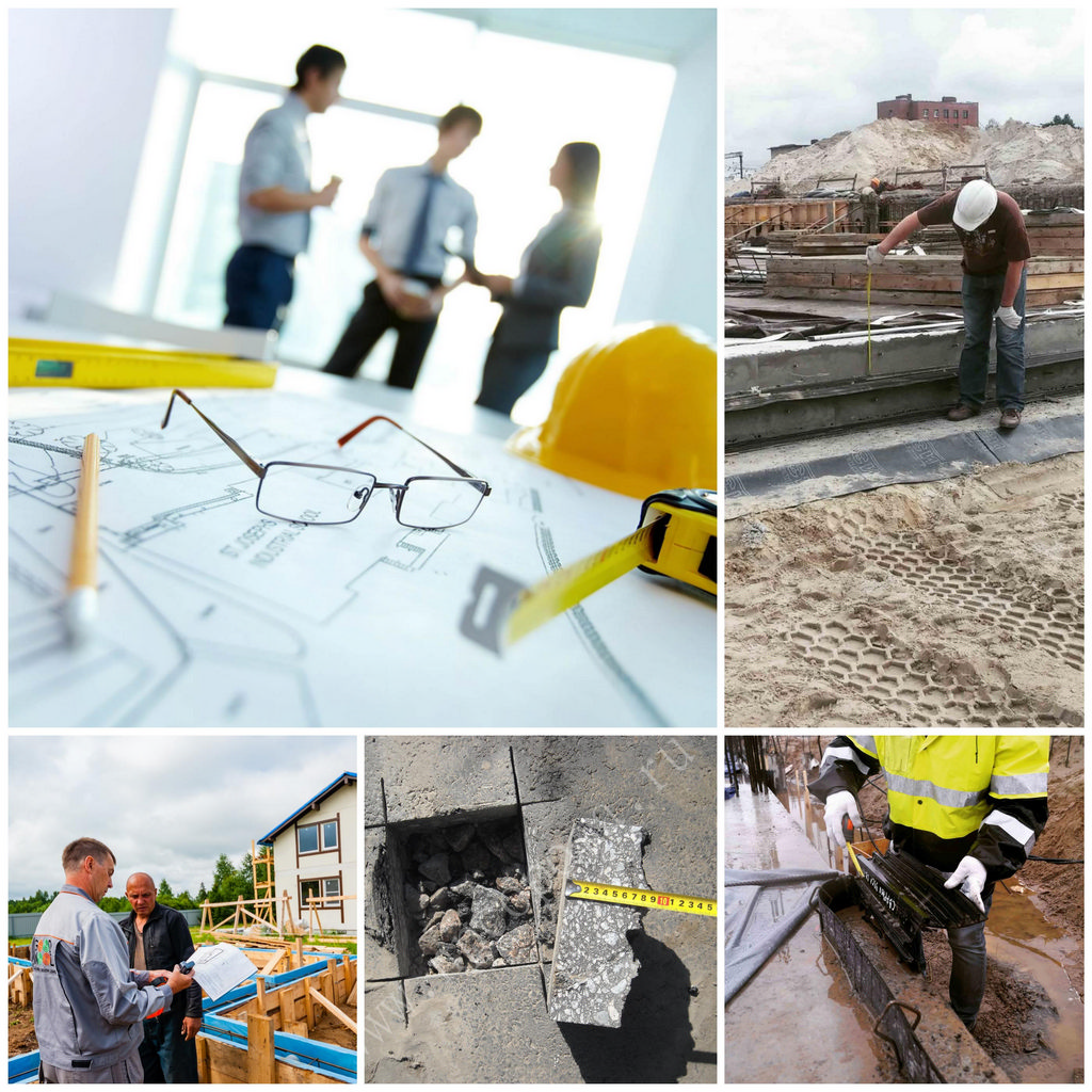 Контроль качества при производстве строительных работ, как гарантия надёжности