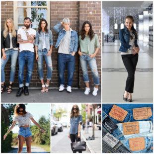 Практичный джинсовый стиль и его история