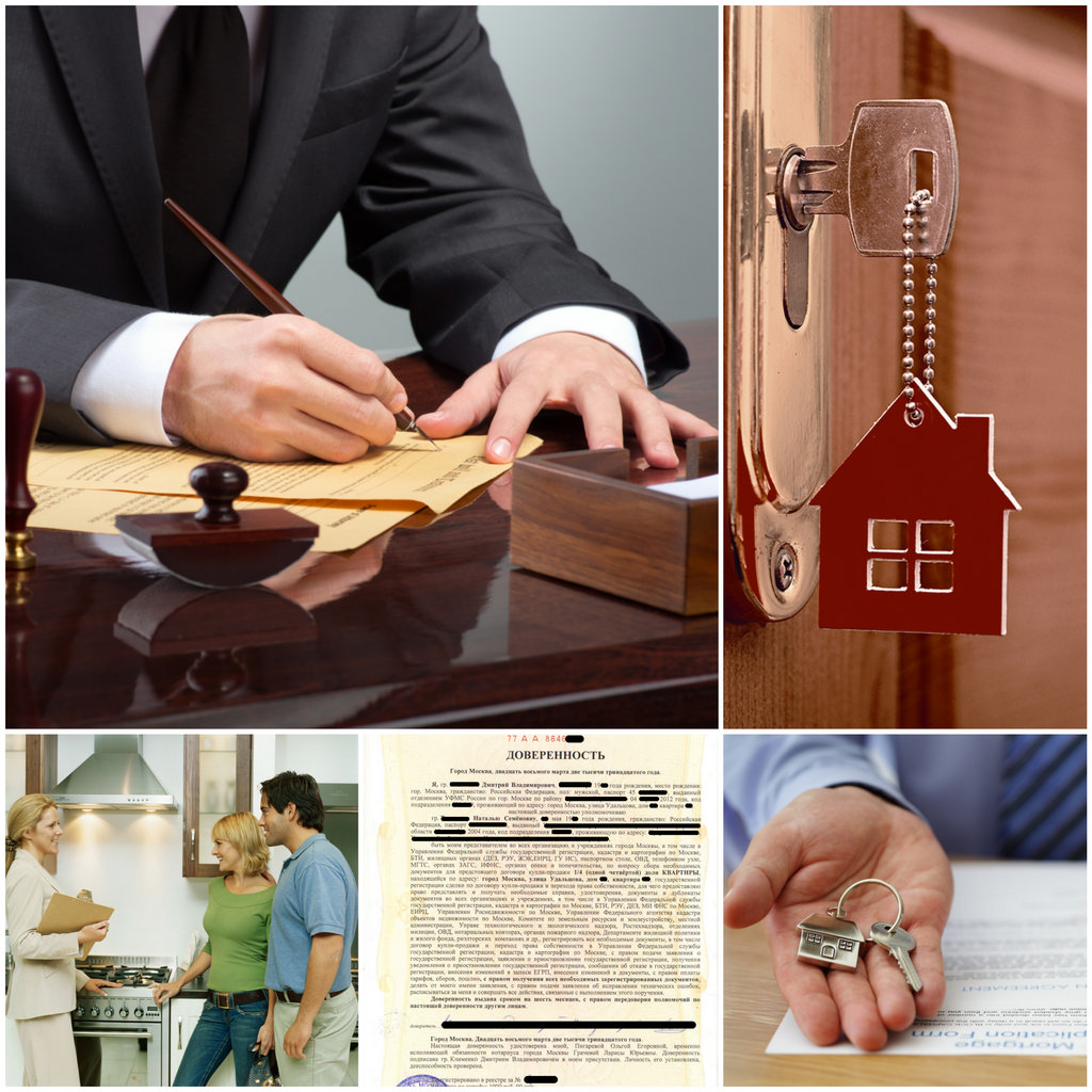 Доверенность при покупке квартиры - на что обратить внимание