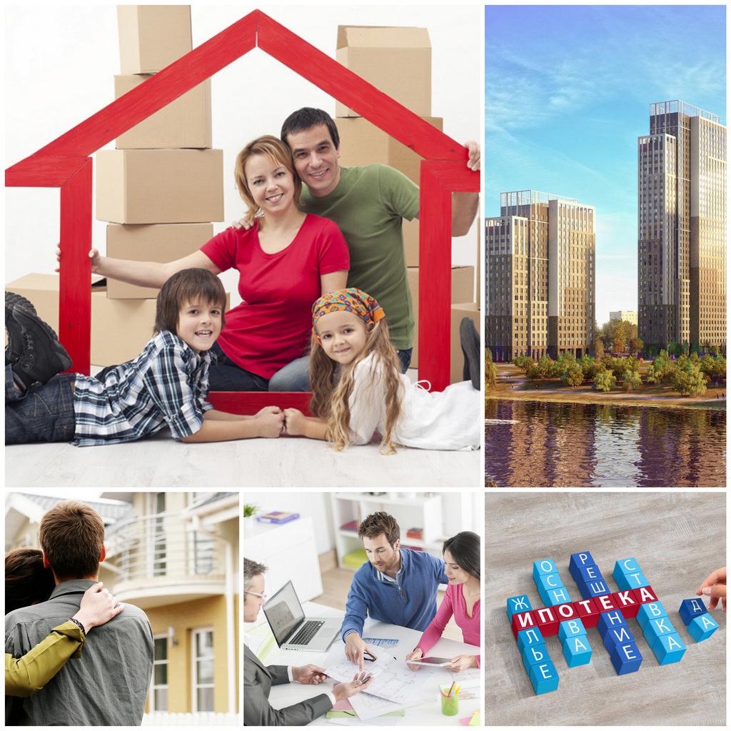 Особенности получения и выплаты совместной ипотеки